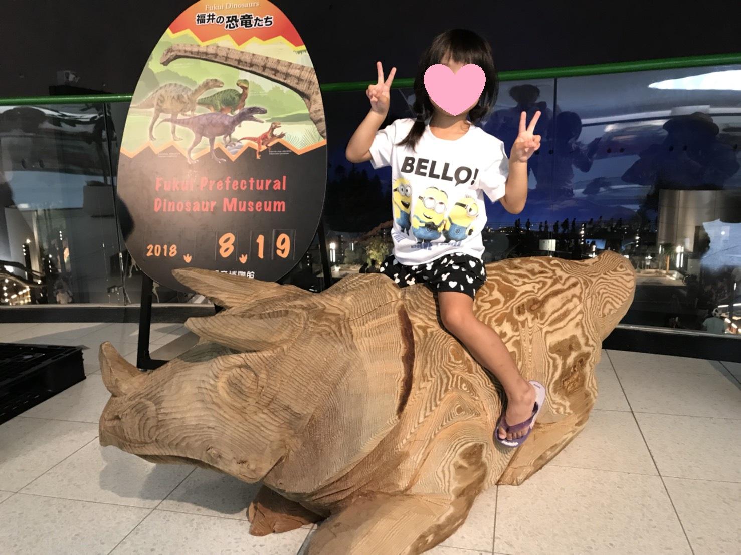 恐竜博物館B.jpg