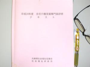 CIMG1744.JPG