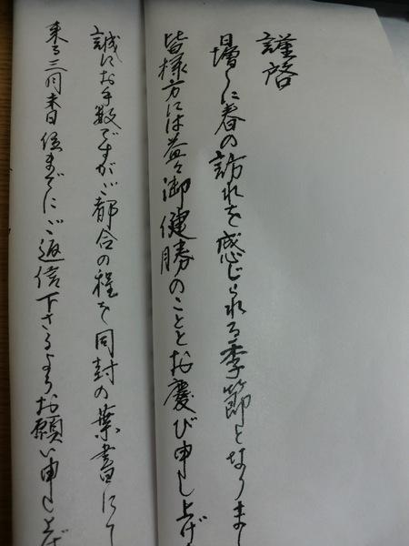 CIMG1827.JPG